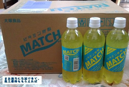 touken_match_201310.jpg