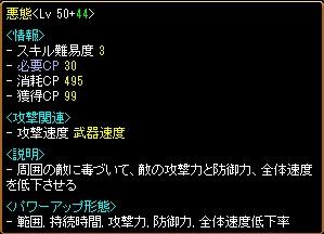 201402270607119a4.jpg