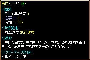 20140227060734552.jpg