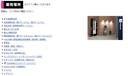 140919_kanku_2.png