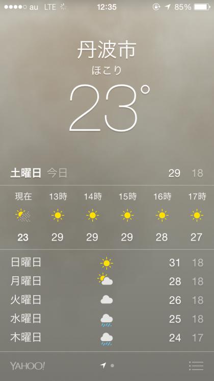 20140531_033559000_iOS.jpg