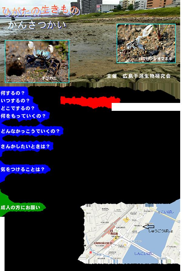 201404121002105d7.png