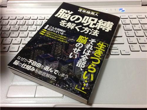 2014-06-06_20h25_16.jpg