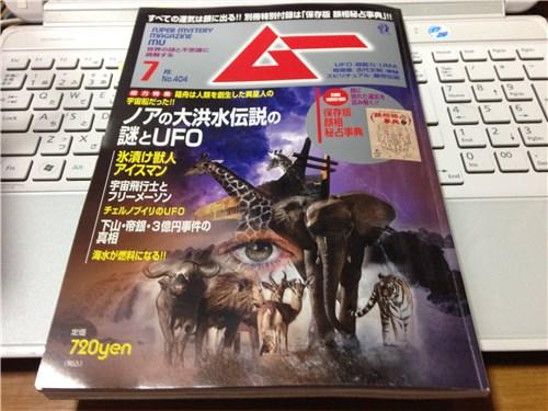 2014-06-08_20h21_48.jpg