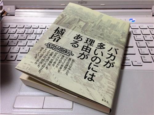 2014-06-26_18h57_33.jpg
