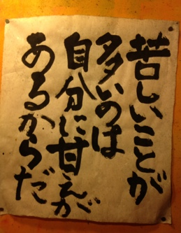 fc2blog_201403281814099c0.jpg