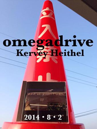 omega2.jpg