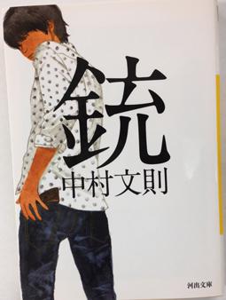toshiyo2.jpg