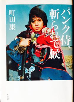 toshiyo7.jpg