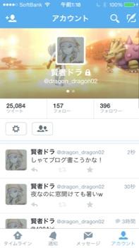 fc2blog_20140703012544e74.jpg