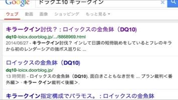 fc2blog_20140721034725607.jpg