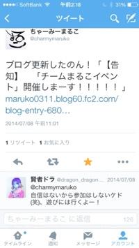 fc2blog_20140721035112900.jpg