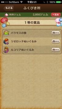 fc2blog_20140801023419e9c.jpg