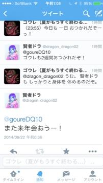 fc2blog_20140822010931725.jpg