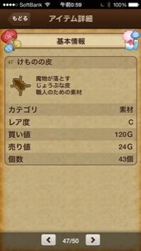 fc2blog_201408230127562d4.jpg