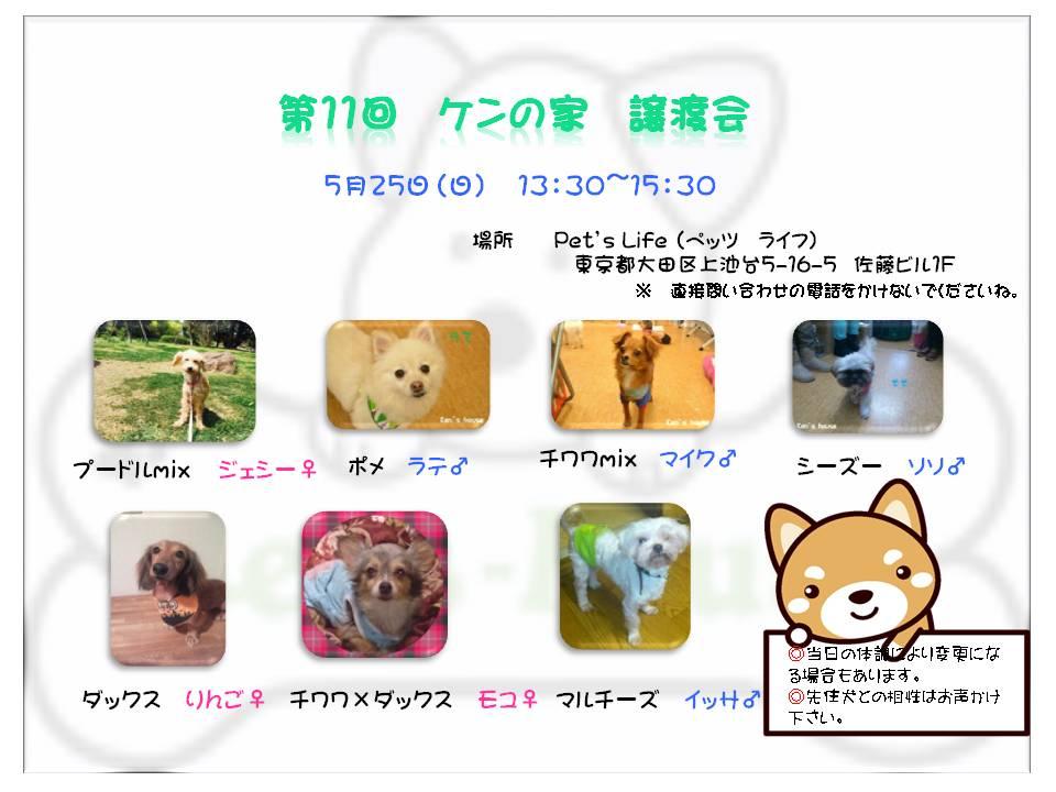 201405170950126f8.jpg