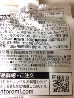 image-10 のコピー