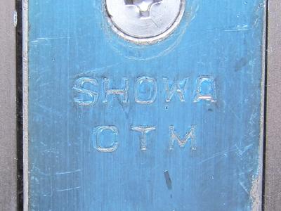 ショウワ CTM 鍵交換1466