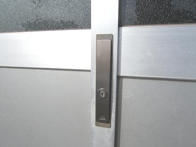 引戸錠 JP4056-ALU