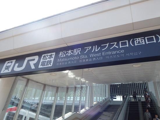 AACR2014(前日編)