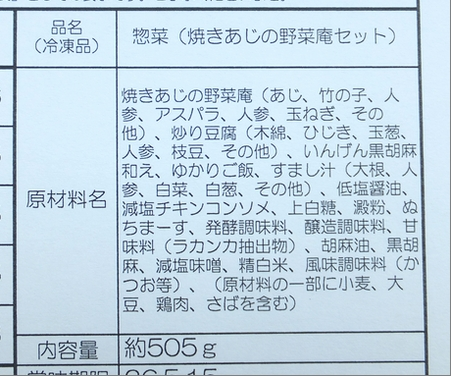 onemile_aji_140301.jpg