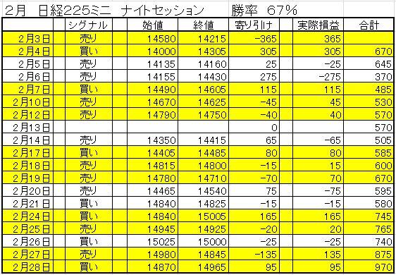 20140321221730ec1.jpg
