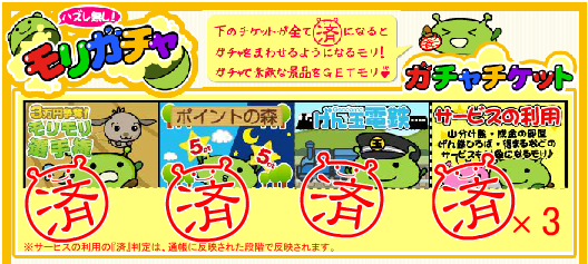 20140817194041fe0.png