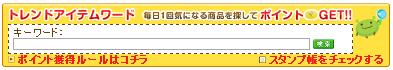 20140820214548cf2.png