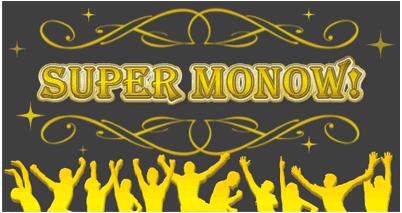 S-MONOU.png