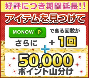 monow6.png