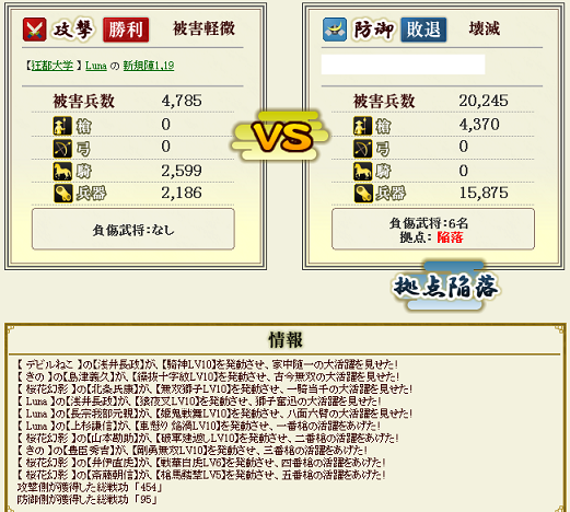 20140316204725a92.png