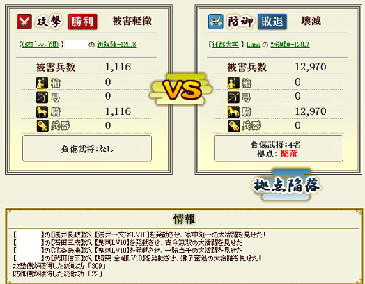 201403162101583f5.png