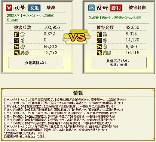 20140411235615302.png