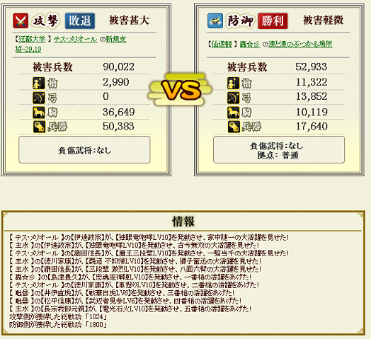 20140411235616116.png