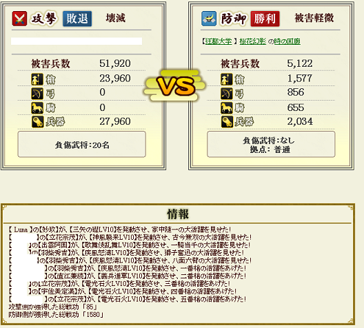 20140412004646c36.png