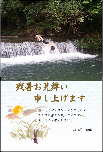 20140814065241611.png