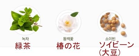 【ハッピーバス】シルキースムージングシャンプ