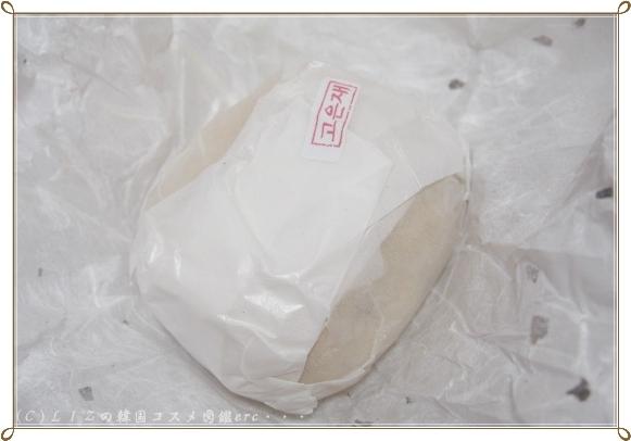 【コウンジェ】マッコリ石鹸