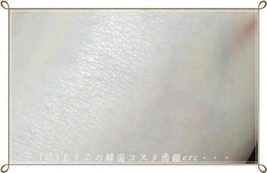 【SharaShara(シャラシャラ)】ブラックビーンクレンジングオイル