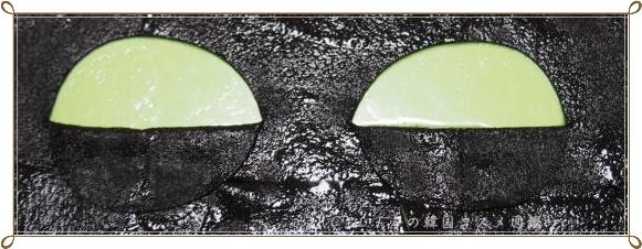 【DEWYTREE】高麗人蔘ニュートリションブラックマスク