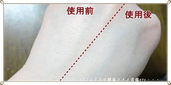 【SharaShara(シャラシャラ)】リアルホワイトローション