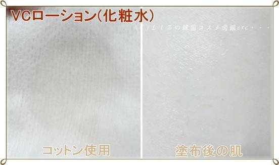 【シーボディ】VCシリーズ
