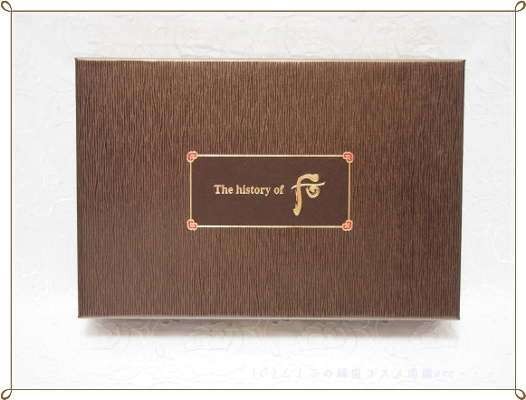 【The History of 后】拱辰亭