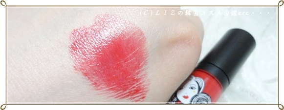 【ELLEgirl】I Say Tint You Say Gloss