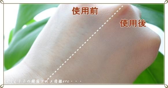 【エリシャコイ】オールウェイズクーリングCCファンデーション