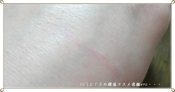【CAOLION(カオリオン)】MooLPooLクレンジングジェルウォーター