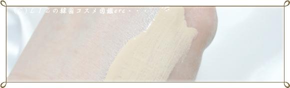 【HANSKIN】バイオオリジンロイヤルアンプルBB