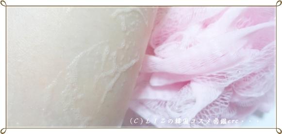 【180DAY's】ミスコリアsボディクレンザー