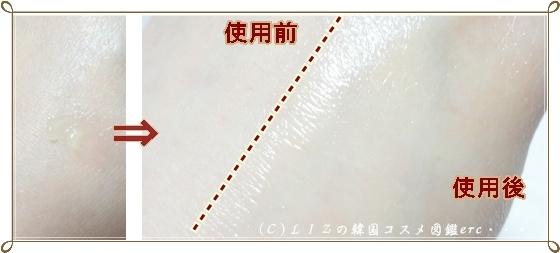 【シードムル】ホホバリップエッセンス