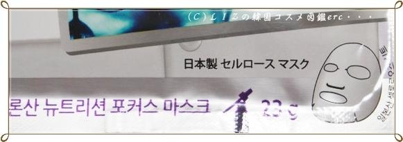 【DEWYTREE】ヒアルロン酸フォーカスマスク